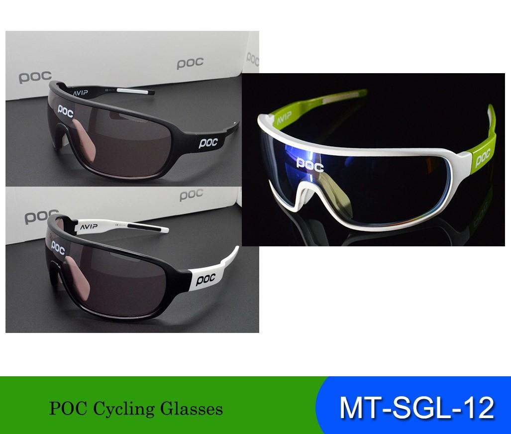 947b4f5b44 MT-SGL12 POC CYCLING GLASSES – S2Hcycle